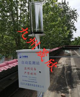 自动雨量站、雨量站、雨量监测站、小型雨量站