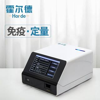 重金属荧光定量快速检测仪