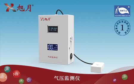气压监测仪