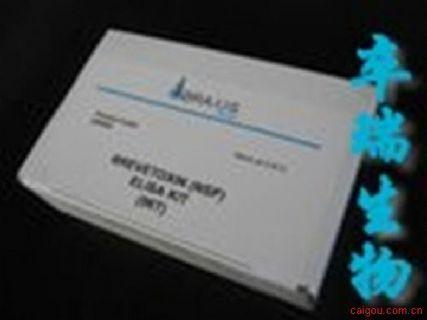 人胰岛素样生长因子2(IGF-2)Elisa试剂盒