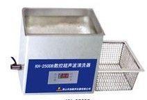 超声波清洗器KH2200DB