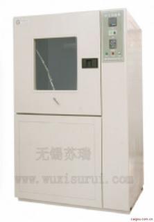 高低温冷冻试验箱