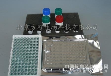 大鼠5核苷酸酶ELISA实验测定,大鼠5-NT ELISA试剂盒检测代测