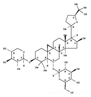 黄芪甲苷,83207-58-3,84687-43-4,Astragaloside IV