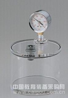 筒形真空干燥器厌氧罐