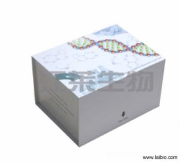 小鼠卵泡抑素(FS)ELISA检测试剂盒说明书