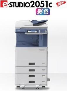 广州东芝2051c复印机复合机 降价12000元
