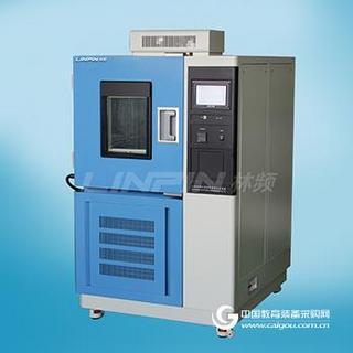 江苏高低温交变试验机 LED交变高低温机 交变试验箱型号LRHS-225B-LJ