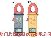 DE3110/DE3112台湾DEREEAC/DCDE3110/DE3112钳表