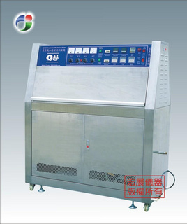 UV3紫外线加速耐候试验箱