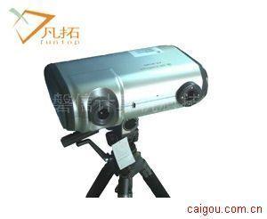 3D CaMega光学三维扫描仪