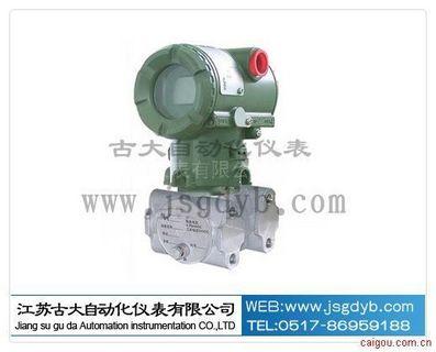 GD-E110A差压变送器