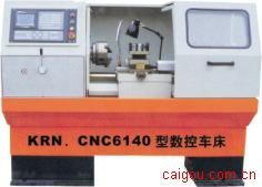 CNC6140 型数控卧式车床(教学生产两用型)