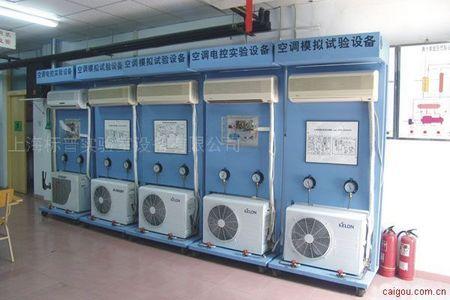 家用真空变频分体空调技能实训装置