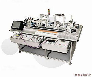 BP-MA501 一体化模块生产实训系统