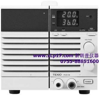 日本德士(TEXIO)PS36-20稳压直流电源