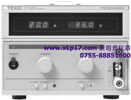 日本德士(TEXIO)PD36-20AD稳压直流电源