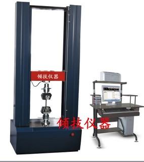 拉力机|拉力试验机|万能材料试验机|拉力计|剥离力试验机