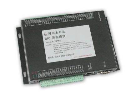 供应RTU数据采集模块RTU6103