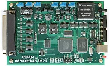 供应USB数据采集卡USB2814