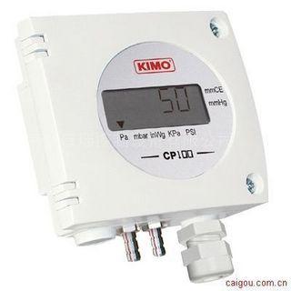 KIMO CP100微压差变送器