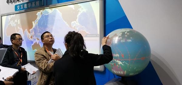 2019首届四川教育装备博览会闭幕,中教启星收获满满
