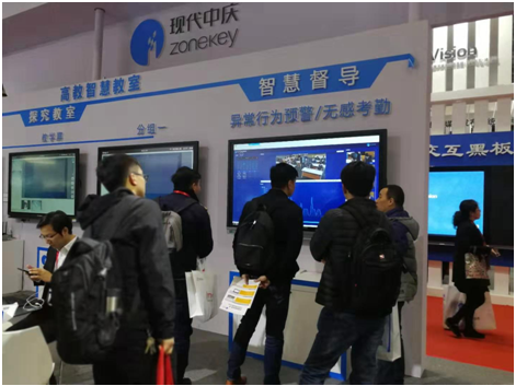 """中庆冠名第30届北京教装展,AI智慧校园应用""""C位出道"""""""