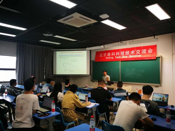 """""""量子化学计算理论与应用(深圳)Workshop""""主题活动圆满落幕"""