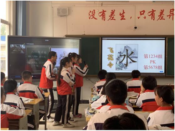 助力教育脱贫攻坚,希沃携手广州白云区与贵州平塘县探索远程教育互动课堂