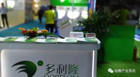 山東幼教展地推團隊亮相第21屆北京國際幼教用品展覽會BJKSE
