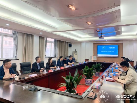 希沃与江苏省姜堰中学达成战略合作,共创智慧教育示范校