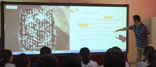 这才是一间数字化历史专用教室应有的样子