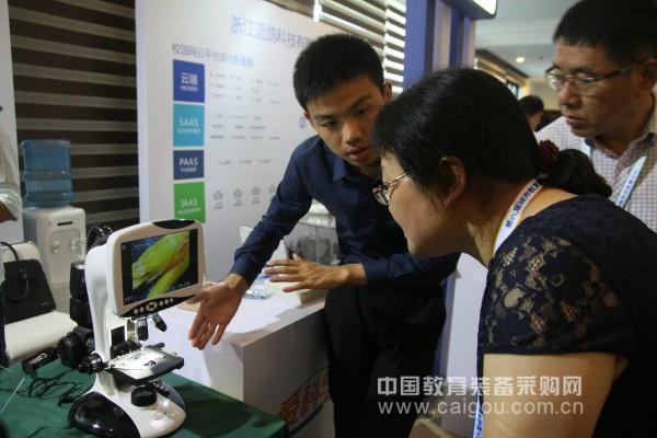 数字化教育装备拓展生物科学教育方式