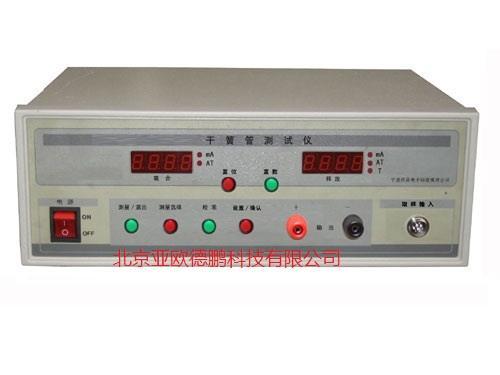 型号:DP-5A桥梁挠度检测仪的原理