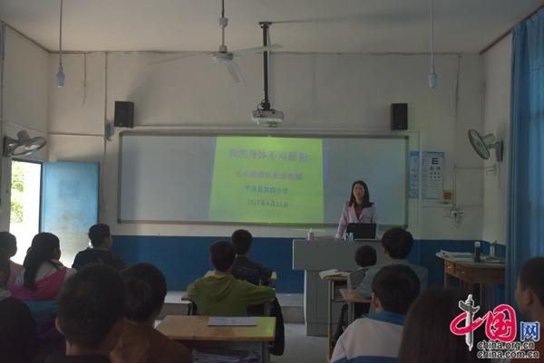 巴中市平昌县第四小学开展防性侵安全教育活动