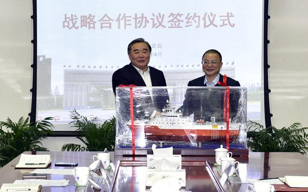 山东科技大学与青岛海洋地质研究所签订战略合作协议