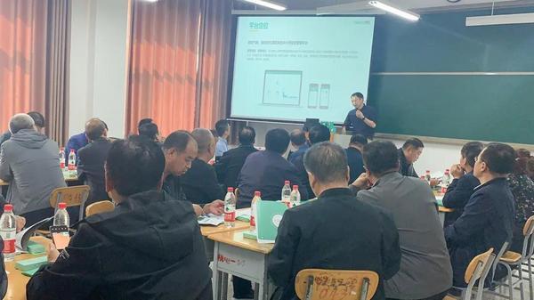 簡訊 | 青鹿應邀參加甘肅省酒泉市教育信息化展示會