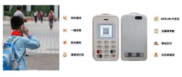 重庆首款区块链电子学生证发布,创敏科技助力智慧校园建设