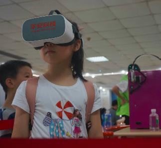 平安科技走进校园深化科普教育,助力VR科普产业