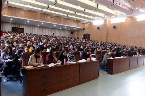 2019年江苏省职业学校教学大赛巡讲活动在南京举办