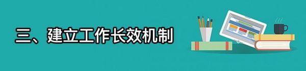 """山东治理幼儿园""""小学化"""":坚持实施小学零起点教学"""