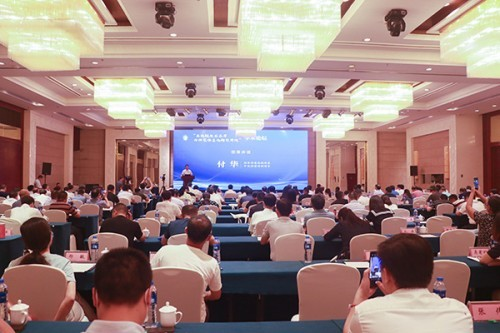 """""""区块链技术应用与档案信息化转型升级""""学术论坛在安徽省马鞍山市举行"""