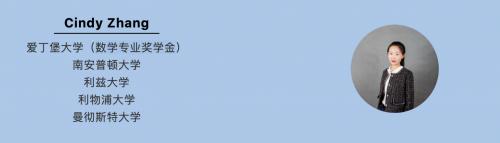 """青岛墨尔文校服_青岛墨尔文中学再获Offer季大满贯,让这个夏天""""升升不息 ..."""