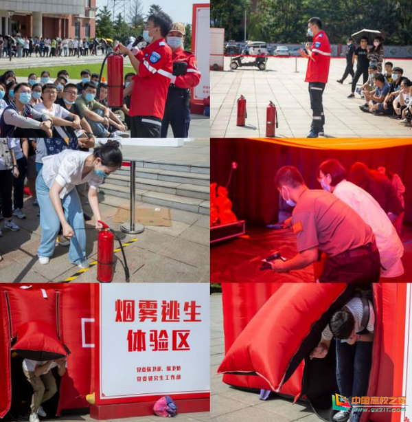 大连理工大学开展2020级研究生消防安全培训活动