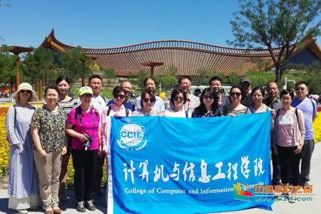 北京农学院计算机与信息工程学院:紧贴区域和产业发展需求 提升人才培养质量