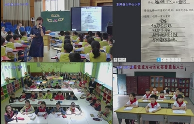 """东阳市举行""""互联网+义务教育""""专题培训暨城乡结对帮扶现场展示活动"""