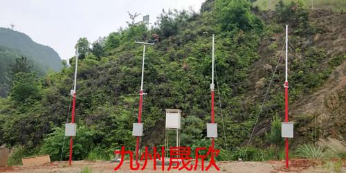 九州晟欣安装长白山天池气象站