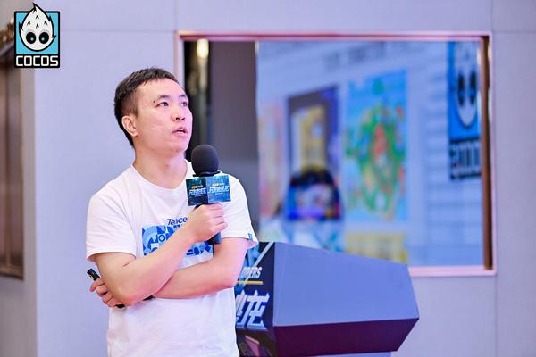Cocos 深圳沙龙:打破3D技术壁垒,探索Cocos 生态边界