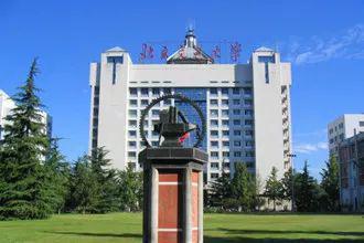 北京交通大学:人工智能专业今年获批