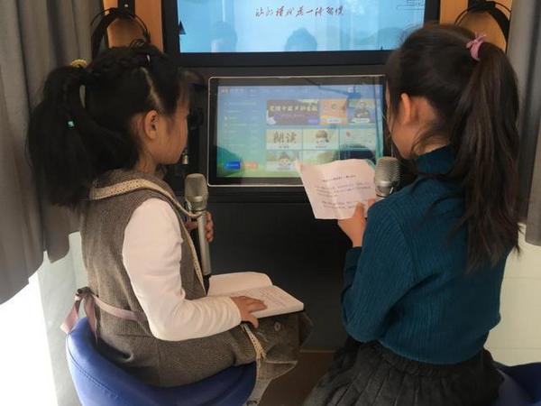 让朗读成为校园最美的风景——蒙阴县教体局开展大阅读工程